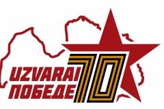 logo_latvia70_rgb