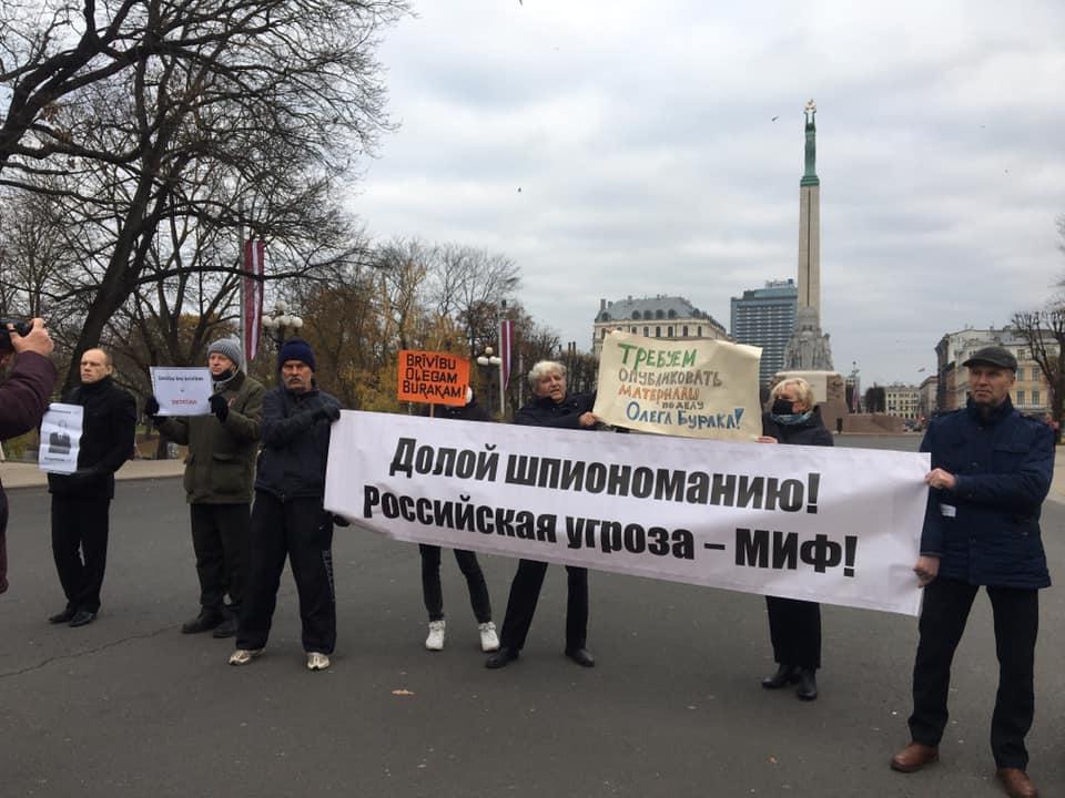 Пикет в защиту Олега Бурака