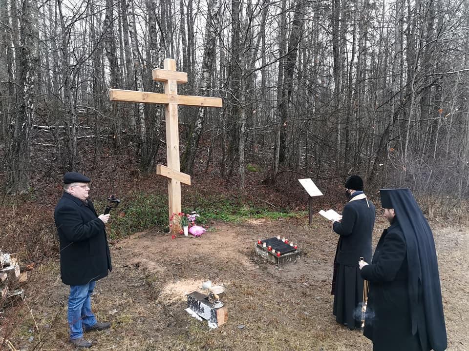Освящение поклонного креста на линии огня и смерти на месте боев Первой мировой войны (Даугавпилс)