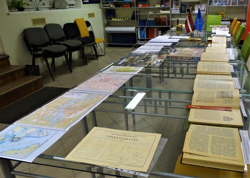 Русский язык в Латвии в начале XX века: на деньгах, в документах и в речах (Андрей Солопенко)