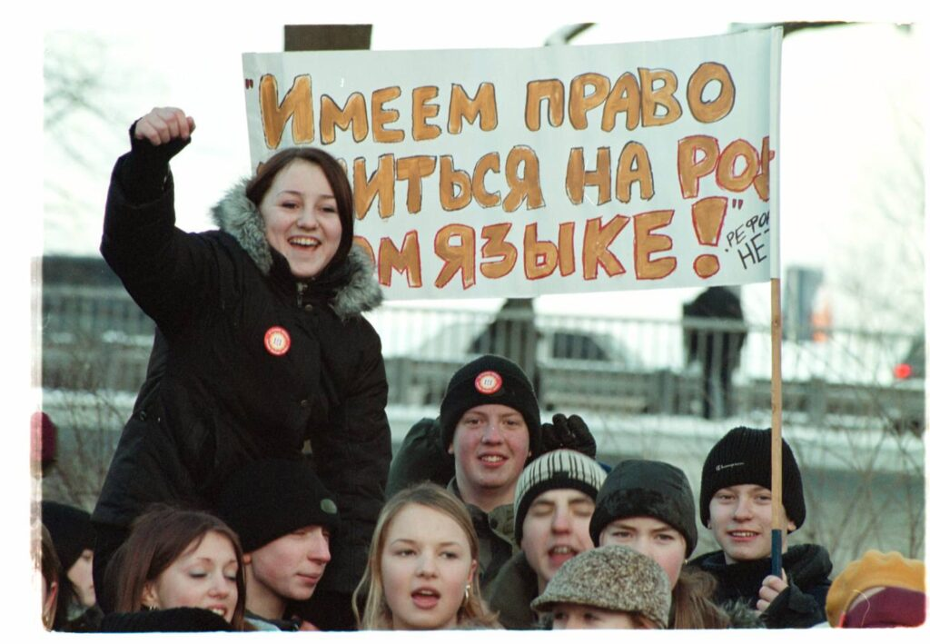 Русские, их мир и время (Наталья ЛЕБЕДЕВА)