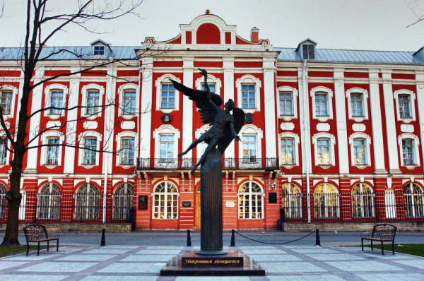 Как Санкт-Петербургский госуниверситет соотечественникам помогает (Автор:Александр Гурин)