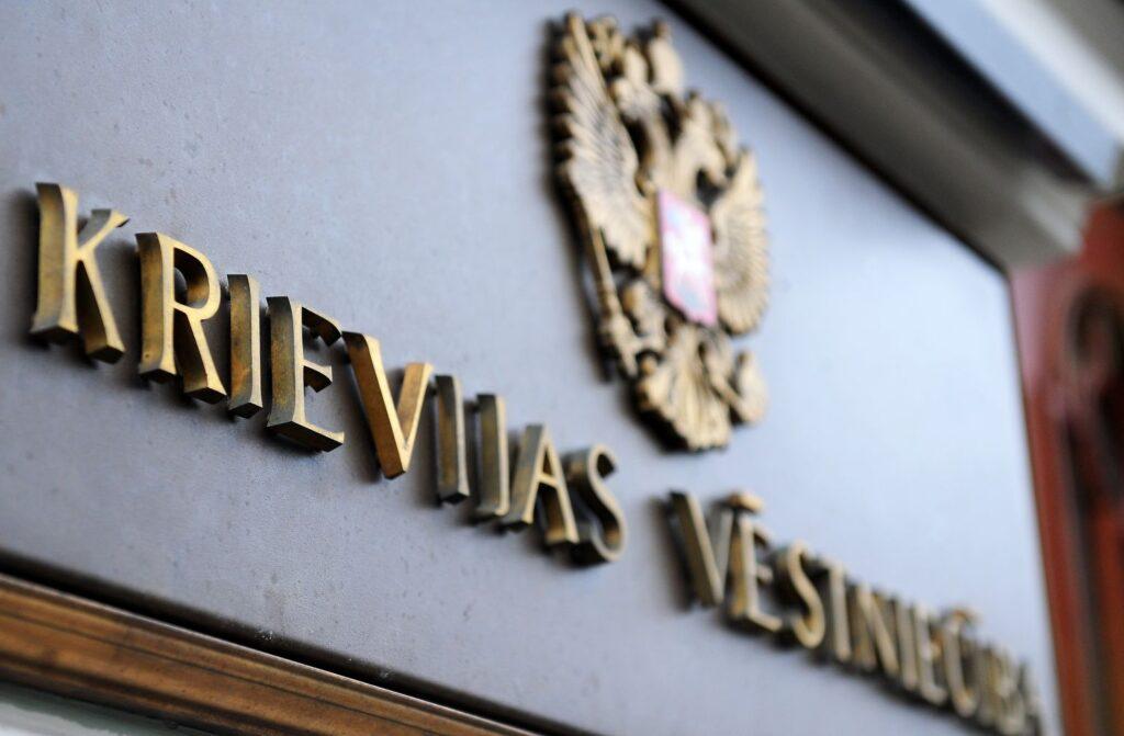 Сообщение Посольства России о новых сроках начала приема документов для поступающих в российские вузы