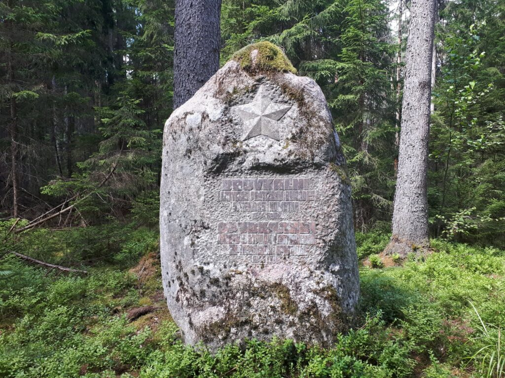 Друвкалны: памятник советским латышским партизанам (Александр Ржавин)