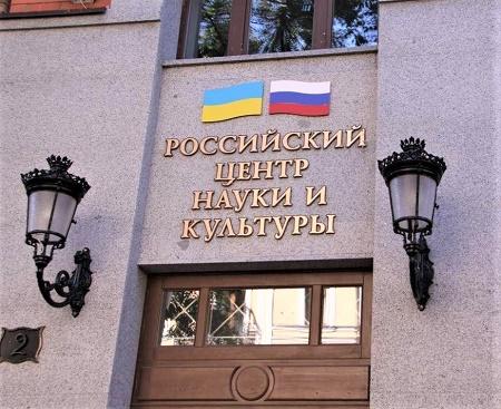 Всеукраинский КСОРС обратился в правозащитные структуры ООН и ОБСЕ