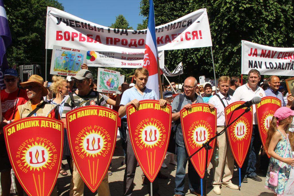 Сегодня, 4 ноября, комиссия Сейма рассматривает запрет на агитацию на русском языке